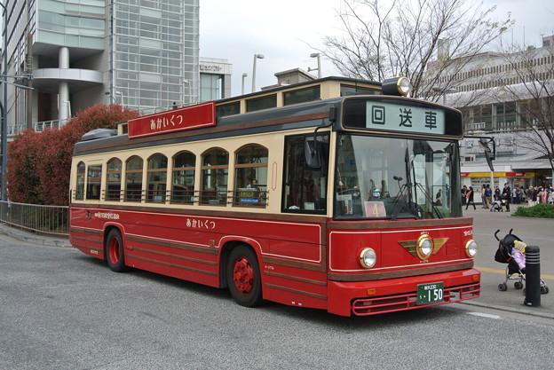 横浜のあかいくつバス