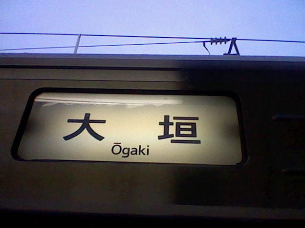 今は亡き373系大垣行き