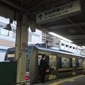 Photos: 普通 和田岬行き