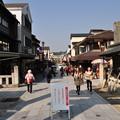 Photos: 参道 駅方面