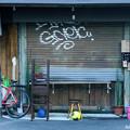 Photos: 自転車(2)