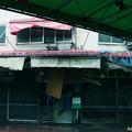 Photos: 愛友市場20131103・雨の市場