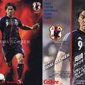 Photos: 日本代表チップス2013GS-04岡崎慎司(シュツットガルト)