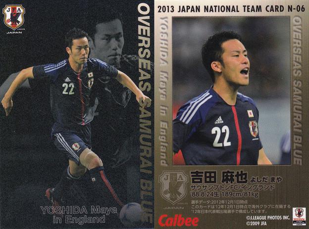 日本代表チップス2013N-06吉田麻也(サウサンブトン)