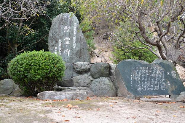 大久野島神社右にある慰霊碑