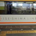近鉄特急 伊勢志摩ライナー 車体側面ロゴマーク 20130407_104240_2