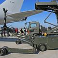 Photos: KC-767空中給油機 機内展示 IMG_9060_2