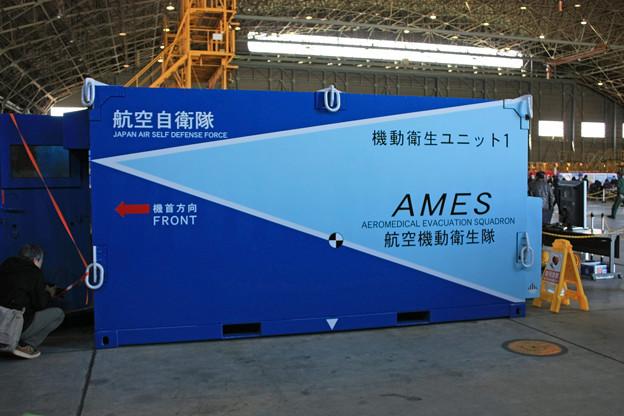 航空機動衛生隊 機動衛生ユニット IMG_9527_2