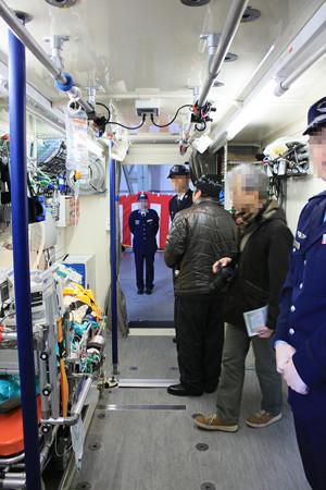 航空機動衛生隊 機動衛生ユニット IMG_9524_2