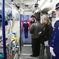 Photos: 航空機動衛生隊 機動衛生ユニット IMG_9524_2