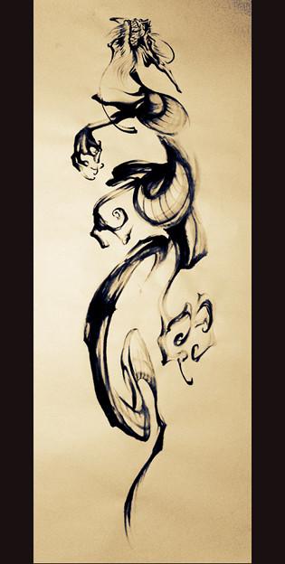Photos: タトゥー 大阪 刺青デザイン 龍 水墨画 タトゥースタジオ