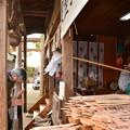 Photos: 足手荒神(甲斐神社)さん