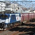 72レ EF64 1008+コキ