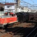 配9124レ DE10 1202+C61 20+旧型客車 6両+オヤ12-1