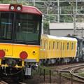 Photos: 8862レ EF65 2095+ヨ8925+東京メトロ1000系1104F 6両