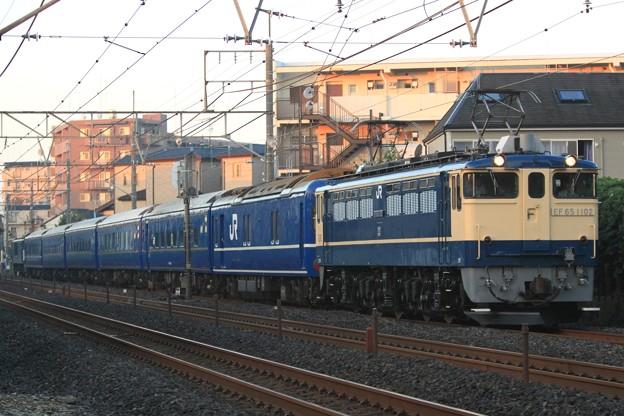 Photos: 回9563レ EF65 1102+24系 6両+EF64 1031