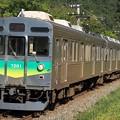 Photos: 1513レ 秩父鉄道7000系7001F 3両