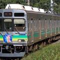 Photos: 1515レ 秩父鉄道7500系7504F 3両