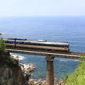 Photos: 山陰本線 青浦鉄橋