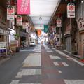 写真: 中央銀座通り (群馬県高崎市)