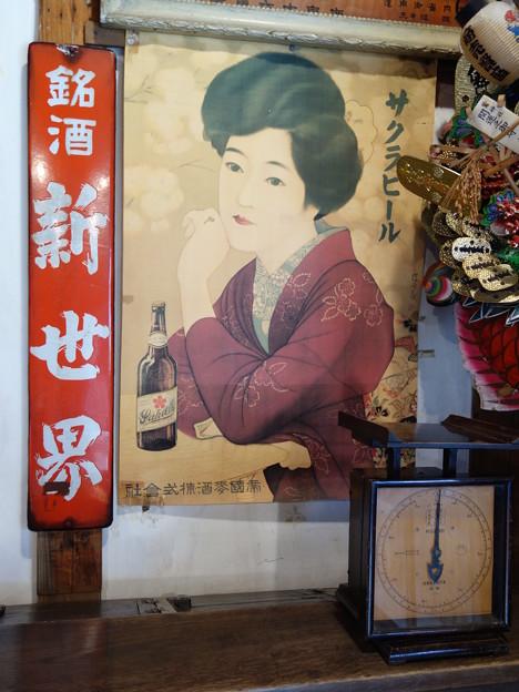 旧吉田屋酒店の昔のポスター (台東区谷中)