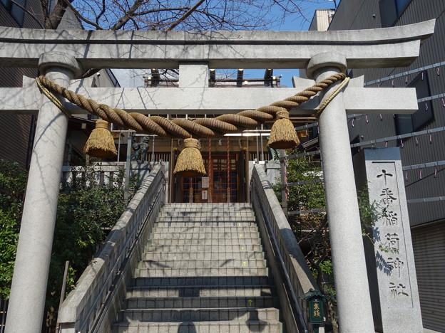 十番稲荷神社 (港区麻布十番)