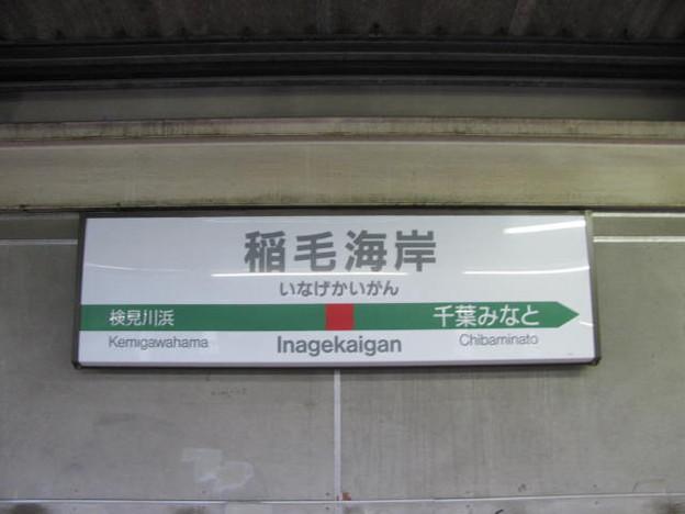 フォト蔵175稲毛海岸駅アルバム: JR京葉線のトイレ (236)写真データnobuさんの友達 (1)フォト蔵ツイート