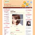 スクリーンショット(2012-08-04 23.07.56)