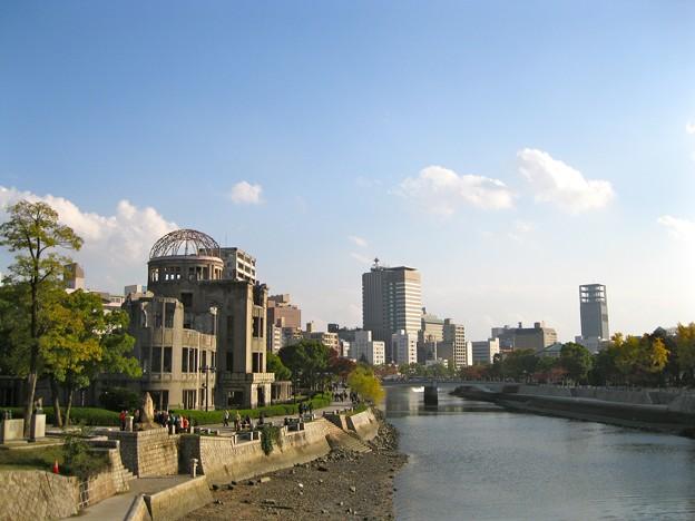 The A-Bomb dome from Aioi bridge