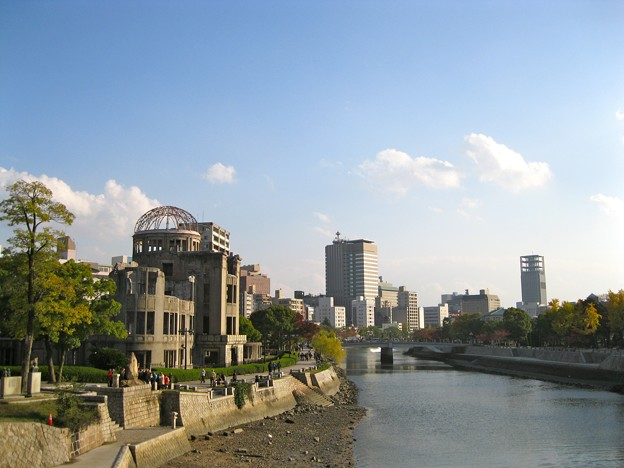 The A-Bomb dome from Aioi bridge