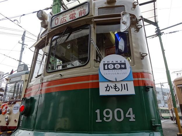 DSC00186