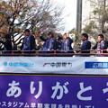 Photos: サンフレッチェ広島 J1優勝パレード