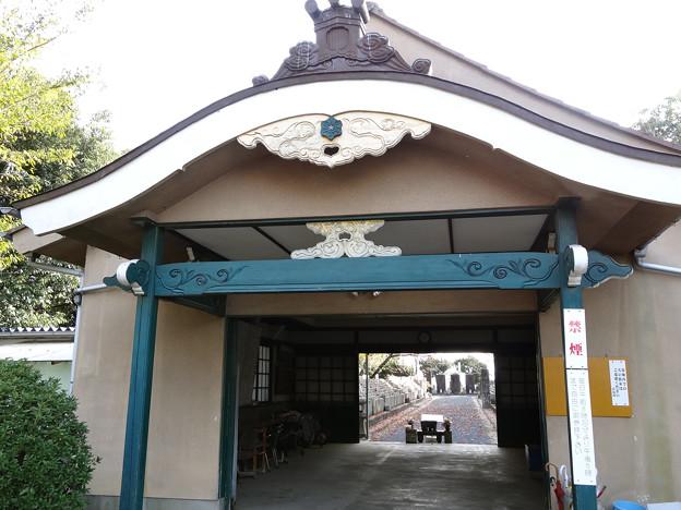 Hijiyama Army Cemetery