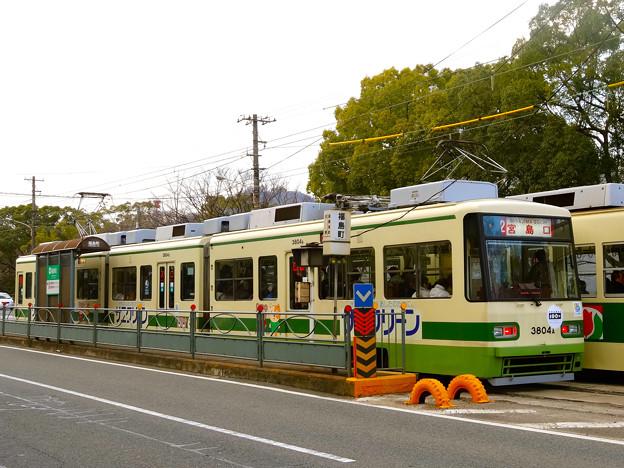 広島電鉄 福島町電停 Fukushima-cho Station