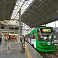 Hiroden Nishi-Hiroshima Station