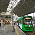 Photos: Hiroden Nishi-Hiroshima Station