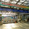 広島駅 南口 地下道中央口