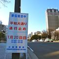 ひろしま男子駅伝 平和大通り 田中町交差点