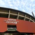 Mazda Zoom Zoom Stadium Hiroshima Municipal Baseball Stadium