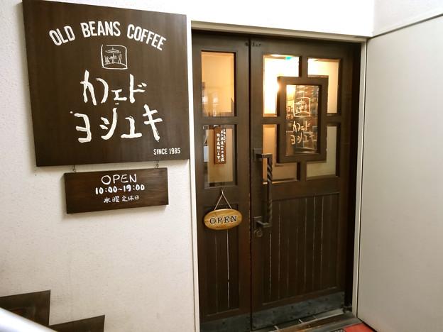 カフェドヨシユキ 広島市中区袋町