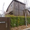 Photos: 大州雨水貯留池 広島市南区南蟹屋