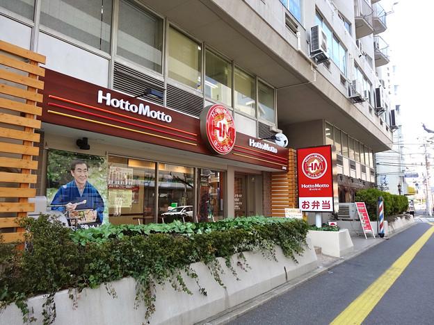 HottoMotto ほっともっと光町店 広島市東区光町