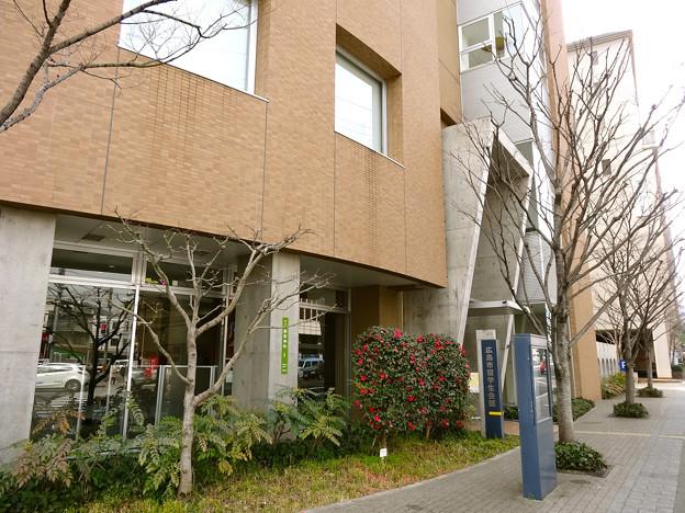 Hiroshima City International House 広島市留学生会館