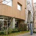 Photos: Hiroshima City International House 広島市留学生会館
