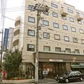 ブルーウェーブイン広島 Blue Wave Inn Hiroshima 広島市中区銀山町