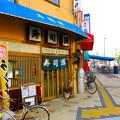 寿司源 広島市中区南竹屋町