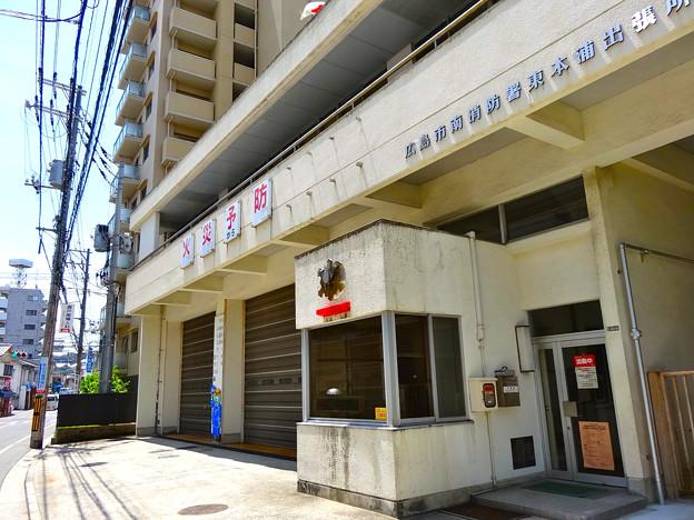 広島市南消防署東本浦出張所