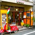 DISH Sakaimachi ディッシュ サカイマチ 広島市中区堺町