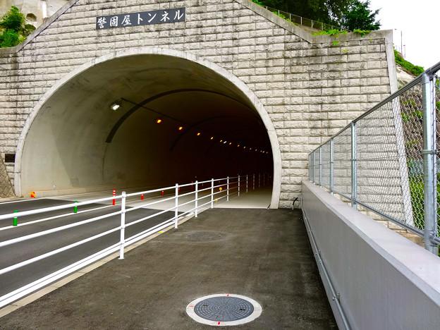 警固屋音戸バイパス 警固屋高架橋 警固屋トンネル 呉市警固屋