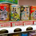 富士見食品 ラーメン缶 天狗缶詰 おでん缶